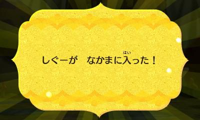 f:id:andomasakazu413:20181008015919j:plain
