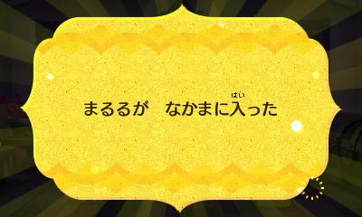 f:id:andomasakazu413:20181008020530j:plain