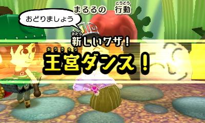 f:id:andomasakazu413:20181008020534j:plain