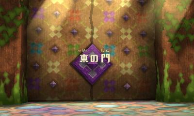 f:id:andomasakazu413:20181008020541j:plain