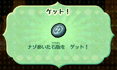 f:id:andomasakazu413:20181008021644j:plain