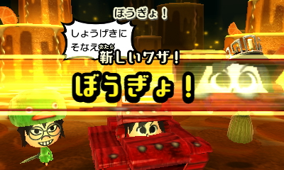 f:id:andomasakazu413:20181008021654j:plain
