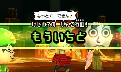 f:id:andomasakazu413:20181008021822j:plain