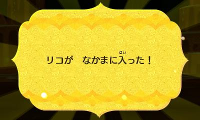 f:id:andomasakazu413:20181008022145j:plain