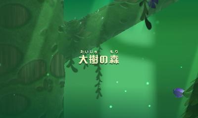 f:id:andomasakazu413:20181008022630j:plain