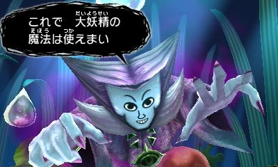 f:id:andomasakazu413:20181008024755j:plain
