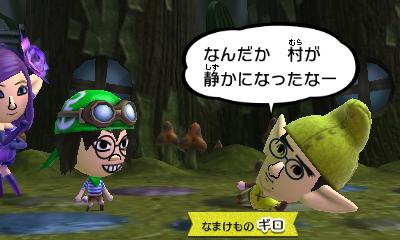 f:id:andomasakazu413:20181008024905j:plain