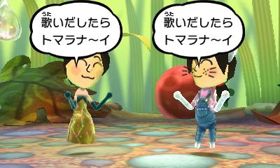 f:id:andomasakazu413:20181008030016j:plain