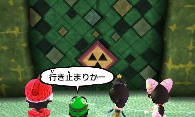 f:id:andomasakazu413:20181008030022j:plain