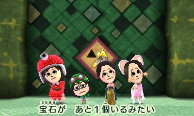 f:id:andomasakazu413:20181008030203j:plain