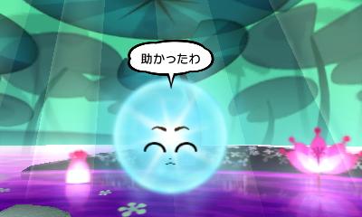 f:id:andomasakazu413:20181008030833j:plain