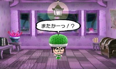 f:id:andomasakazu413:20181008031520j:plain