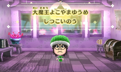 f:id:andomasakazu413:20181008031524j:plain