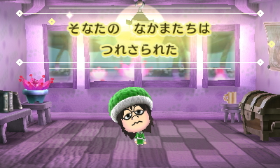 f:id:andomasakazu413:20181008031527j:plain