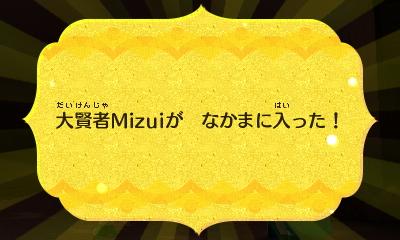 f:id:andomasakazu413:20181008031657j:plain