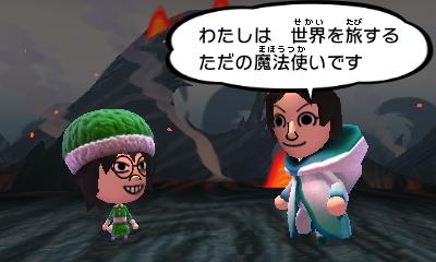 f:id:andomasakazu413:20181008031722j:plain