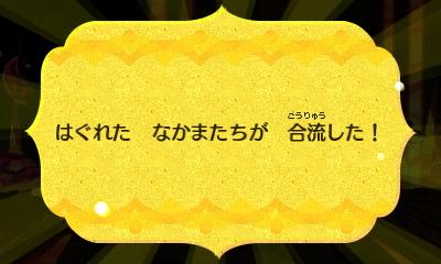 f:id:andomasakazu413:20181014130656j:plain