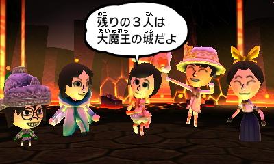 f:id:andomasakazu413:20181014130853j:plain