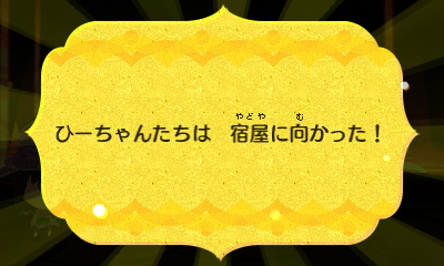f:id:andomasakazu413:20181014130858j:plain