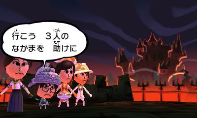 f:id:andomasakazu413:20181014131130j:plain