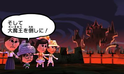 f:id:andomasakazu413:20181014131134j:plain