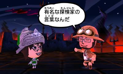 f:id:andomasakazu413:20181014131351j:plain