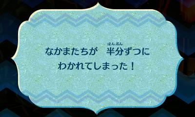 f:id:andomasakazu413:20181014131651j:plain
