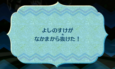 f:id:andomasakazu413:20181014134922j:plain