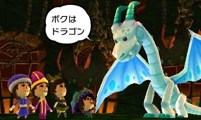 f:id:andomasakazu413:20181014135023j:plain