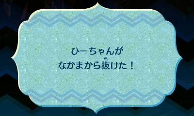 f:id:andomasakazu413:20181014135232j:plain