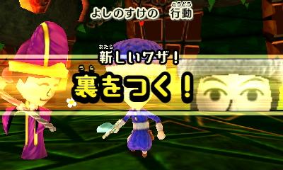 f:id:andomasakazu413:20181014135633j:plain