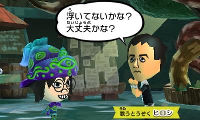 f:id:andomasakazu413:20181014142016j:plain