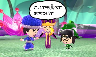 f:id:andomasakazu413:20181014144611j:plain