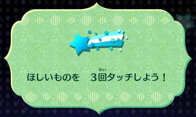 f:id:andomasakazu413:20181014145158j:plain