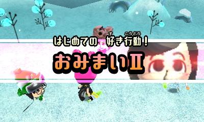 f:id:andomasakazu413:20181014145329j:plain