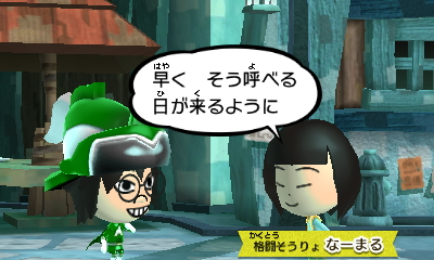 f:id:andomasakazu413:20181014145626j:plain
