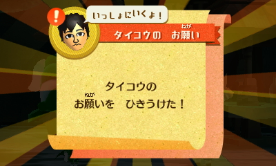 f:id:andomasakazu413:20181014150053j:plain