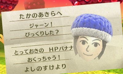 f:id:andomasakazu413:20181014150227j:plain
