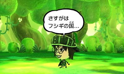 f:id:andomasakazu413:20181014150405j:plain