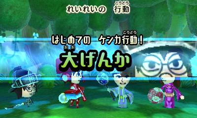 f:id:andomasakazu413:20181014150407j:plain