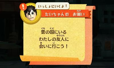 f:id:andomasakazu413:20181014150844j:plain