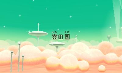 f:id:andomasakazu413:20181014150846j:plain