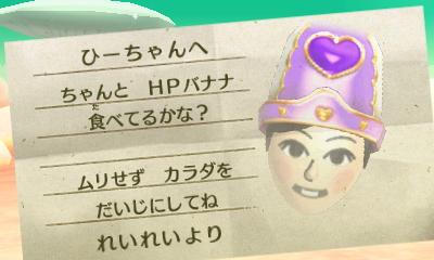 f:id:andomasakazu413:20181014151001j:plain