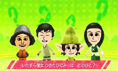 f:id:andomasakazu413:20181014151005j:plain