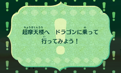 f:id:andomasakazu413:20181014163213j:plain