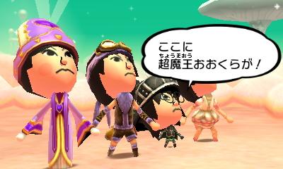 f:id:andomasakazu413:20181014163555j:plain