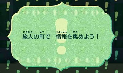f:id:andomasakazu413:20181014163602j:plain