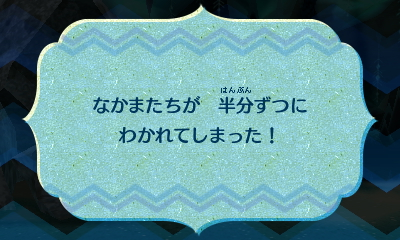 f:id:andomasakazu413:20181014163939j:plain