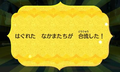 f:id:andomasakazu413:20181014163952j:plain