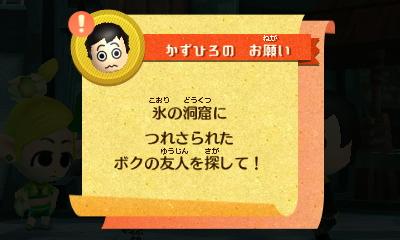 f:id:andomasakazu413:20181014164125j:plain